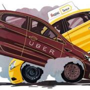 uber и яндекс объединились